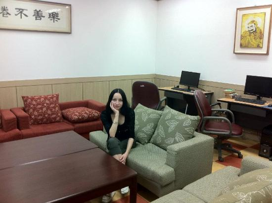 Incheon Airtel: Business Room