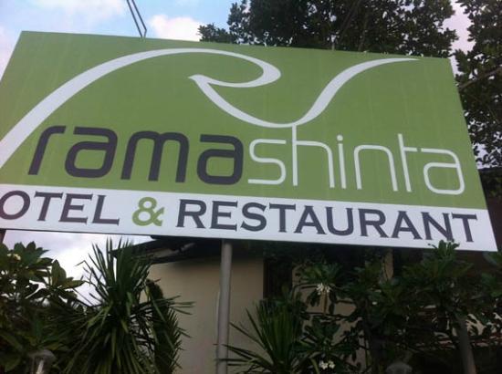 فيلا راما: rama shinta hotel 