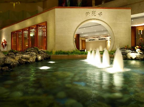 The Royal Garden Chinese Restaurant Picture Of The Royal Garden Hong Kong Tripadvisor