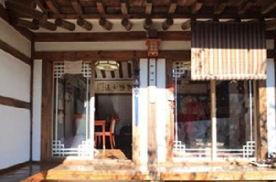 Bukchon Guest House: 북촌