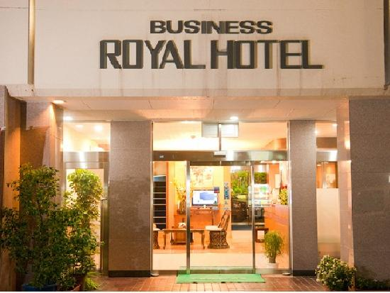 Business Royal Hotel: ビジネスロイヤルホテル