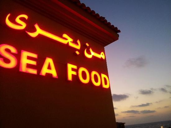 Min Bahari Seafood