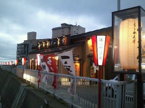 Hakodate Menya Ichimonji: sideview