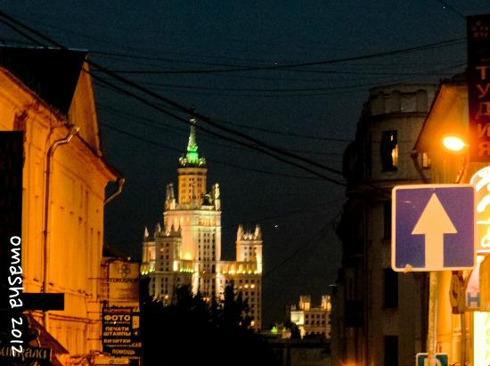 Siberia Hostel: location