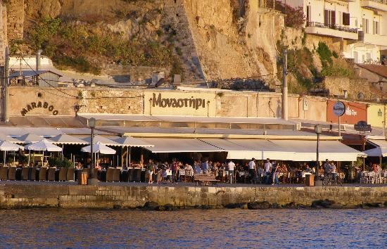 Taverna Monastiri: Monastiri Restaurant