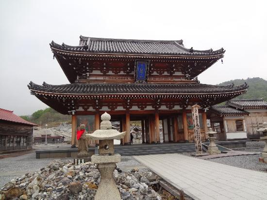 Mutsu, Japón: 2