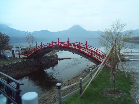 Mt. Osore Sai no Kawara : 1