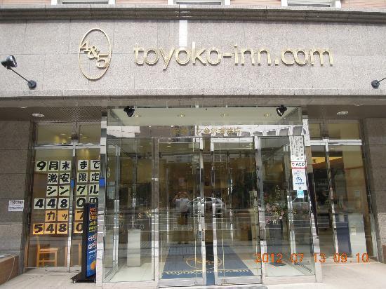 Toyoko Inn Kanazawa Kenrokuen Korinbo: 正面玄関