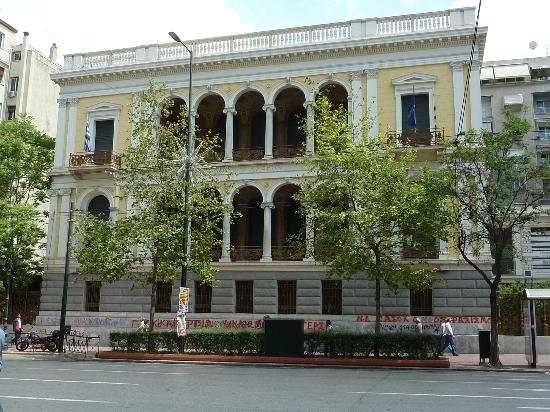 Exterior of the Numismatic Museum at El. Venizelou (Panepistimiou) 12.