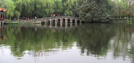 Beihu Park of Nanchong