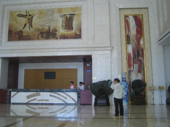 Yuda International Hotel: lobby