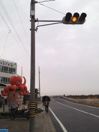 Himaka Island: 日間賀島の東港に有る、島で唯一の信号。 