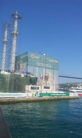 Holiday Inn Istanbul City: Golden Horn and Bosphorus