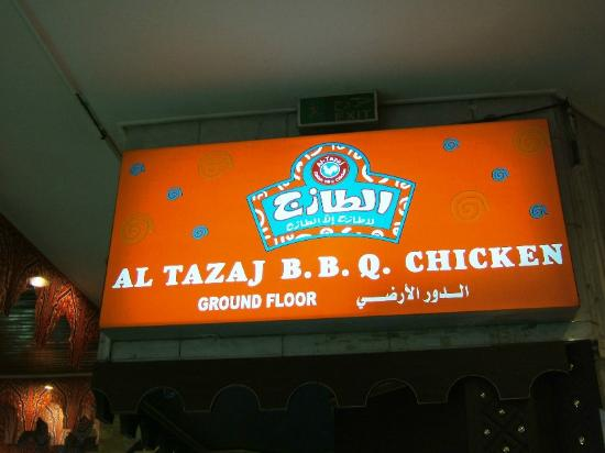 Al Tajaz: 1