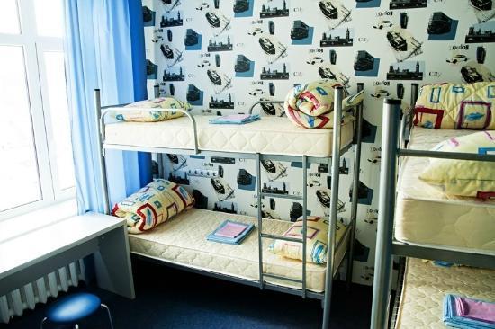 ZigZag Hostel : Dorm