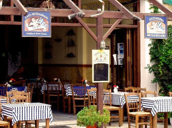Irini's taverna, Naxos town