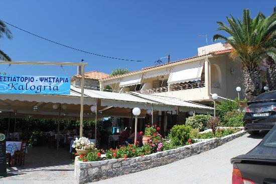 Kalogria Beach Hotel: Breakfast, lunch or evening meal on the beach . . . well almost!