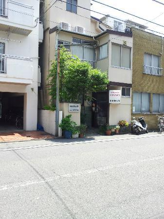 Ryokan Katsutaro: mignone petite entrée