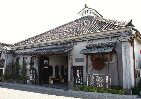 Hita, اليابان: クンチョウ酒造 酒蔵が見れます 