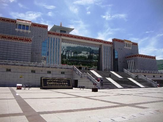 中国藏医药文化博物馆