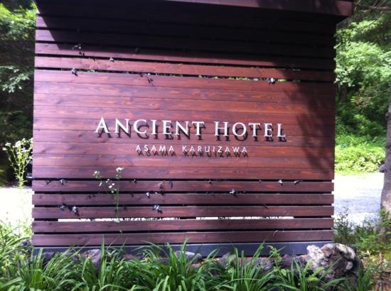 Ancient Hotel: エントランス