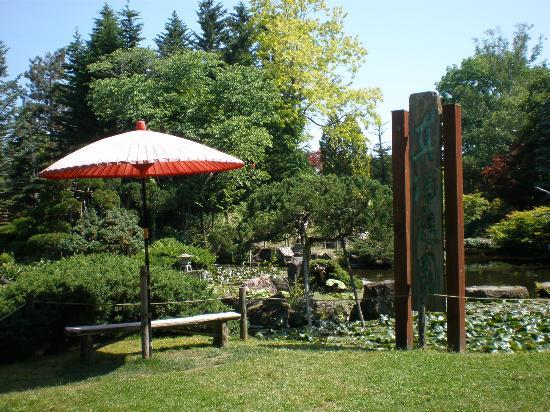 Ομπιχίρο, Ιαπωνία: 日本庭園