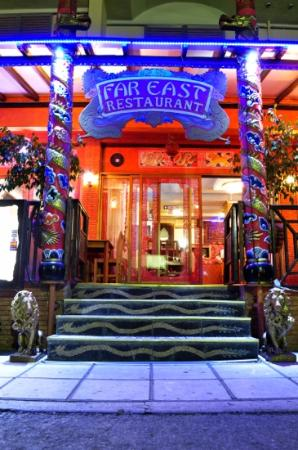 far east reastaurant