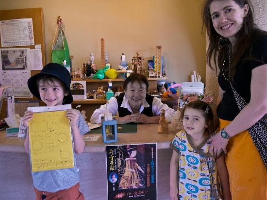 Kanazawa Port Ono Karakuri Museum : Friendly and helpful staff