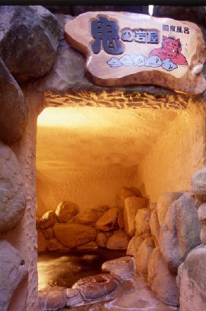 Hotel Stellacote Taiankaku: 洞窟風呂