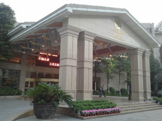 Pacific International Hotel : vista ingresso