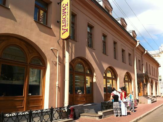 3MostA Boutique Hotel: Entrance