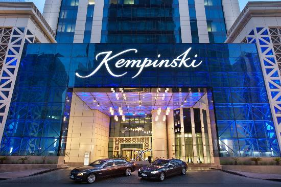 Kempinski Residences & Suites, Doha: Entrance