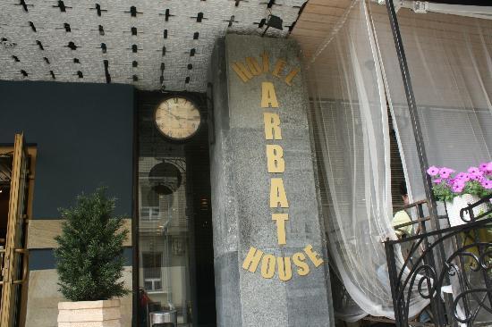 Arbat Hotel: Entrée de l'hôtel