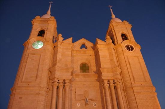 DM Hoteles Moquegua: Catedral de Moquegua