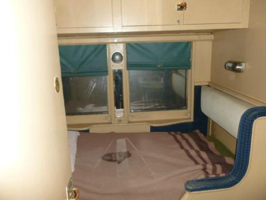 Revelstoke Railway Museum: Antique Pullman sleeper