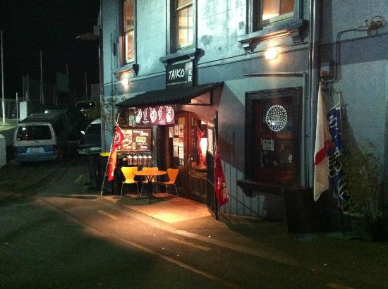 Taiko Japanese Restaurant & Bar: Taiko