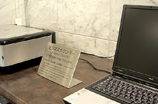Sanco Inn Nagoya Fushimi : 三交イン名古屋伏見