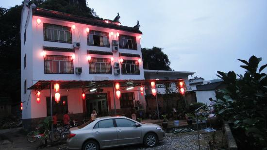 Yangshuo Moon Resort: moon resort