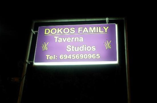 Insegna Dokos taverna
