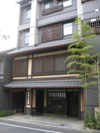 Matsubaya Inn: Front view