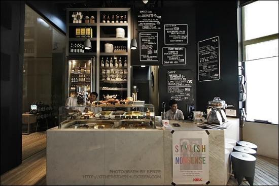 Kiosk Cafe