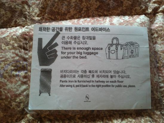 Toyoko Inn Busan Station 2: Instructions on under the bed storage