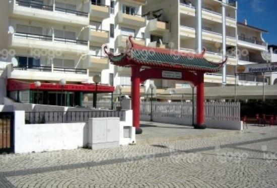 Palacio da China : Entrata