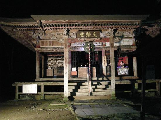 Tsuruya Ryokan : 裏のライトアップされた文殊堂