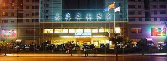 Photo of Resort Joy Life Hotel Beihai