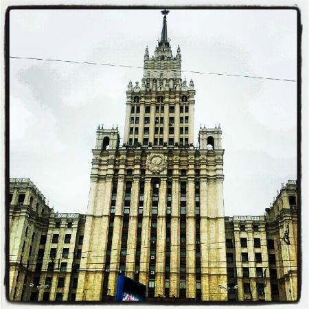 Moscow Urban Adventures: 5° Sorella: Ministero delle Industrie pesanti