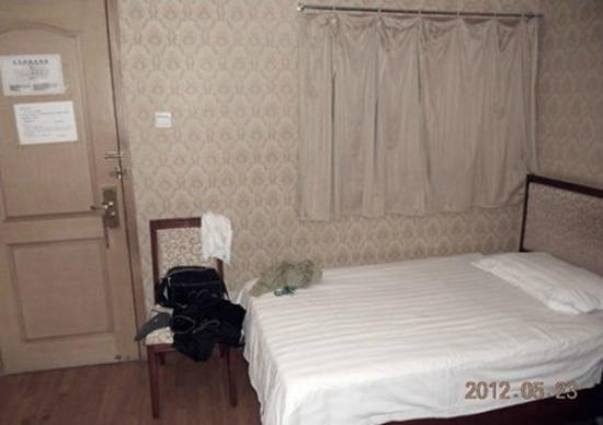 Wangfujing Dawan Hotel: 入住房間實景(The true face of the room I stayed)