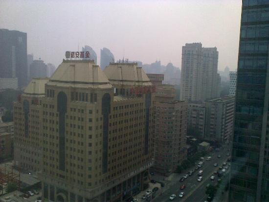 Kerry Hotel Beijing: view - haze and haze