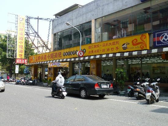 Soup Dumpling (Shanghai Haoweidao Xiaolong Tangbao) : Store front