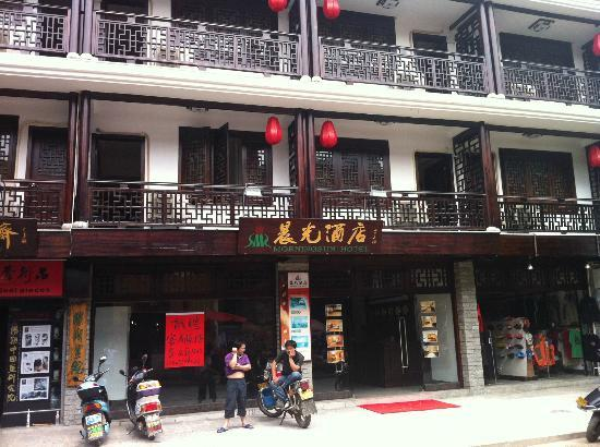 Hanpudun Holiday Hotel Yangshuo West Street: arriving